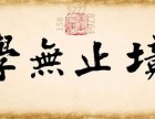 无锡南京苏州五年制专转本,同学你真的觉得自己很优秀了吗