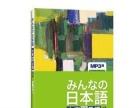 如何申请日本留学阳光外语为您解答