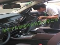 武汉专业治理甲醛 车内空气净化治理空气检测净化消毒