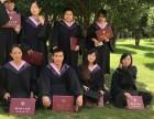 温岭成人教育 学历进修 高起专专升本电子科技大学火热招生中
