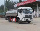 湖北程力厂直销奶罐车鲜奶运输车食用油液态食品运输车