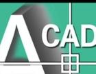 在赤峰学CAD天正、3DsMAX学费多少