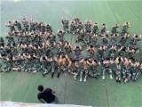 东莞户外拓展提高团队凝聚力的团建基地