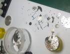 名表珠宝 电池 表带维修回收寄卖代购
