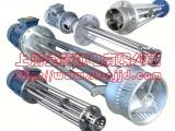 高剪切均质乳化机上海全简惠供生产用间歇式釜顶式或吊装式