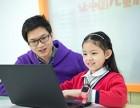 西安儿童编程教育机构好的有哪些