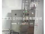 不锈钢精馏装置不锈钢精馏设备精馏设备厂家