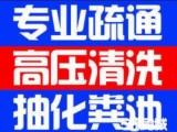 上海排污管道疏通,市政管网疏通怎么联系