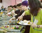 48元起美食配送到家广州会议茶歇开业庆典茶歇自助餐金枪鱼策划