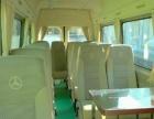 奔驰大型商务车租赁(18 20座)另提供5——55座客