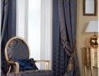 通州次渠窗帘定做和果园窗帘安装 到家布艺
