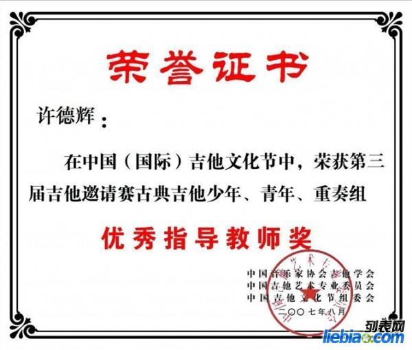 长沙吉他培训长沙**一家签合同保证能学会的专业培训机构