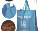 塑料袋、编织袋、无纺布袋、纸袋、礼品盒、帆布袋