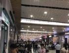 珠江新城花城汇中区稀有餐饮笋位转让生意旺位