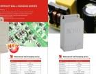 专业生产室内室外监控电源加盟 五金机电