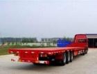 北海-4至17.5米货车出租长途搬家大件运输