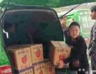 沧州正时达货的加盟加盟