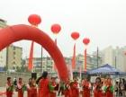 太原开业庆典策划执行-开业庆典会场布置-大型开业
