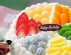 琼海市千层蛋糕预定网上特色蛋糕生日蛋糕送货上门