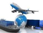 发运国际个人物品,国内采购商品,国际搬家