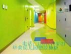 塑胶pvc儿童地板