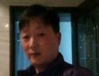 湖南卫盾有害生物防制公司