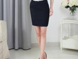 新品高端职业女装半身裙韩版修身包臀一步裙OL气质西装工作裙批发
