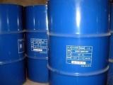 供应日本3-巯基丙酸丁酯