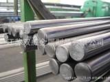 苏州供应德国进口1.4408耐腐蚀材料 规格齐全 库存量大