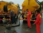 苏州高新区阳山清理化粪池抽淤泥,清理