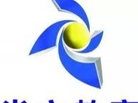 苏州吴江英语培训机构 0基础英语培训 零基础英语学习规划