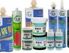 彩高美缝剂防水防霉防污易清洁