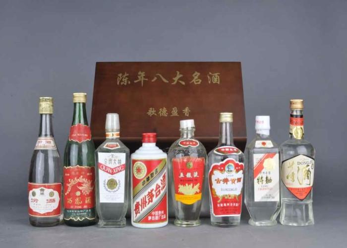 沈阳茅台酒回收多少钱, 茅台酒回收价格表