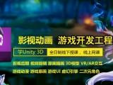 杭州動漫設計培訓 游戲開發 原畫插畫 影視后期 短視頻培訓