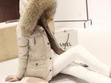 2014冬装新款韩版大毛领修身羽绒棉服外套加厚中长款女士羽绒服潮