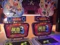 动漫游戏机回收跳舞机回收模拟机回收