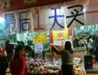 清货公司,阳山超市清货公司,清远百货超市清货公司