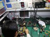 專業的手機維修培訓學校 長沙華宇萬維 高質量教學