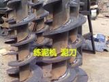 金阳小型练泥机迅速获得了广大用户认可