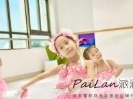 深圳派澜舞蹈学院暑假少儿中国舞培训班招生信息