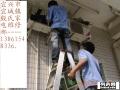 宜兴市空调冰箱制冰机维修中心上门服务