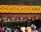 L北碚天奇广场8米开间门面,一线口岸位置,服装百货
