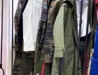杭州 LEDIN乐町 品牌折扣女装 宽松大版 尾货批发