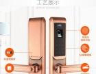 【皇丰】全国首创机电分离指纹锁