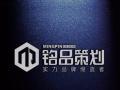 Vi设计 品牌手册设计 广告设计 logo设计