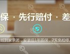深圳家具安装师傅 不高于市场价,1年质保,7天免检修上门费