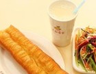 永和豆浆加盟/早餐油条加盟连锁店