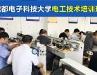 電子科大電工培訓學校培訓1到2個月,2019年成都水電工培訓