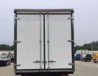 泉州改装冷藏车厂家欧马可冷藏车价格