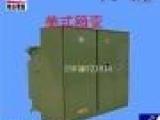 唯安专产路灯箱变YB-12/0.4户外预装式变电站(美式)120